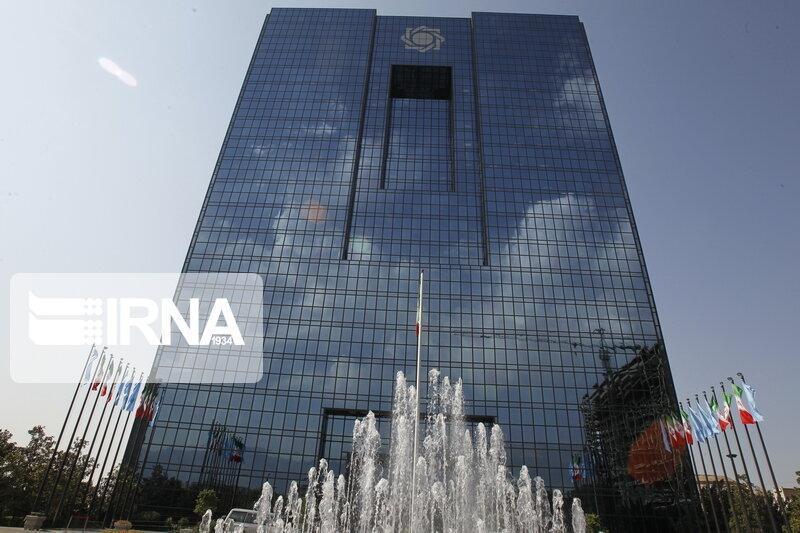 خبرنگاران فروش بیش از 57 هزار میلیارد تومان اوراق بدهی دولتی