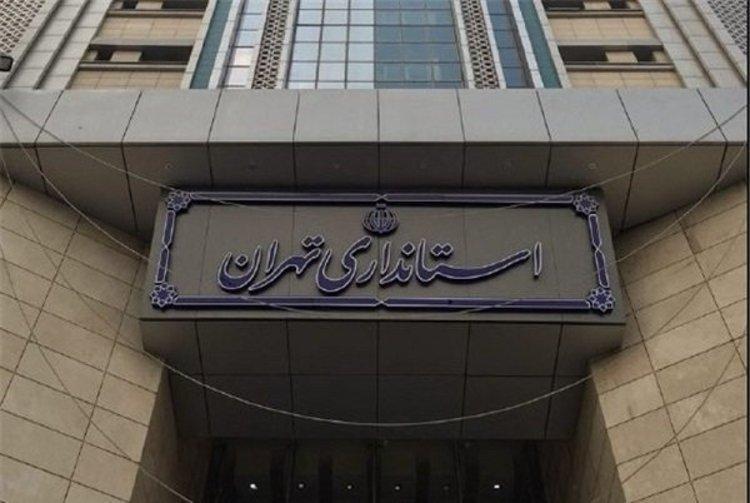 بیشتر دستگیری شهرداران در استان تهران مربوط به گذشته است