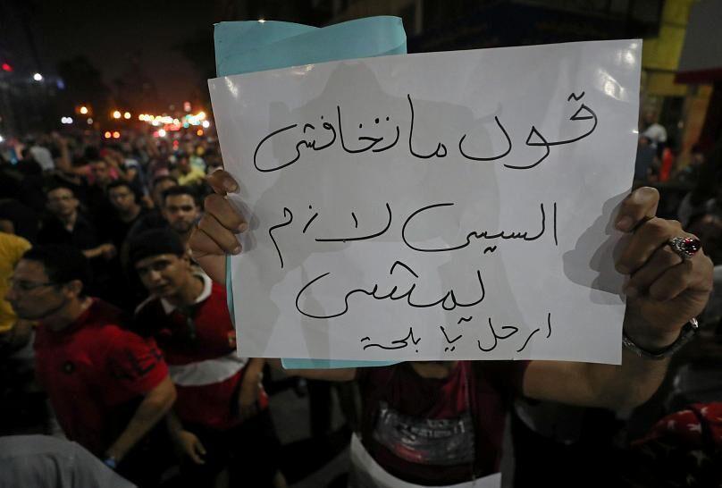 دعوت رهبر معترضان مصری برای تجمع در میدان التحریر