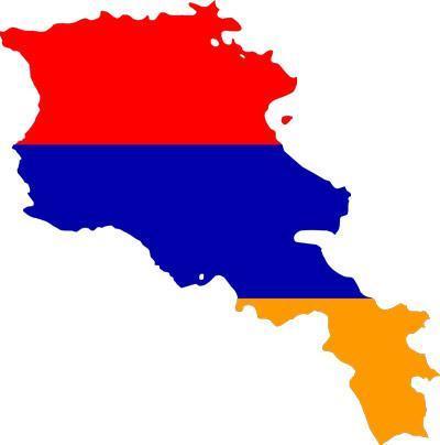 واحد پول ارمنستان چیست؟