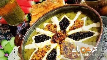 بوغدا آشی؛غذای محلی خوشمزه استان زنجان