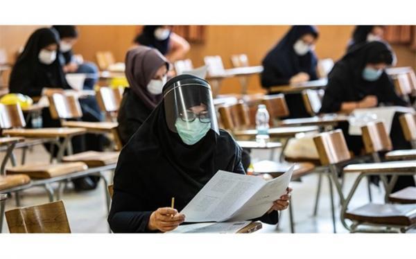 افزایش ظرفیت پذیرش دانشجوی دکتری تربیت مدرس در سال جاری