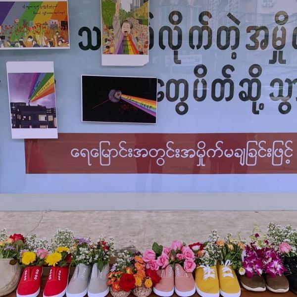 کفش های پرگل به یاد کشته شدگان تظاهرات میانمار، بازداشت یک بازیگر