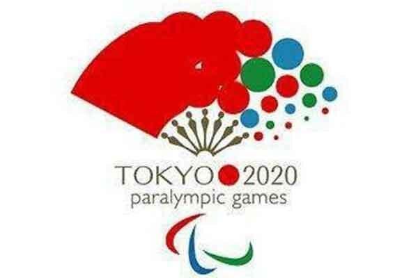 تخصیص بودجه ویژه به کمیته پارالمپیک برای بازی های توکیو