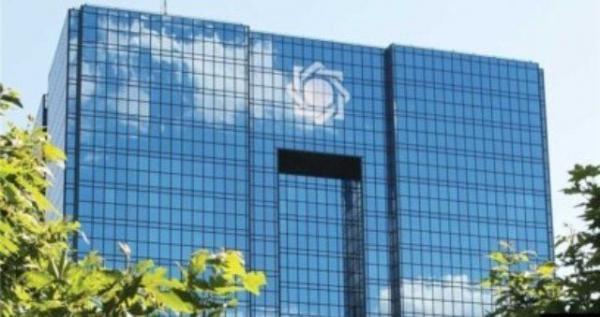 خبرنگاران وال استریت ژورنال ازتصمیم آمریکا برای لغوتحریم بانک مرکزی ایران خبرداد