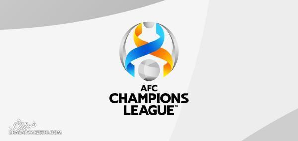 جلسه سرنوشت ساز کنفدراسیون فوتبال آسیا برای دو بازی استقلال و تراکتور