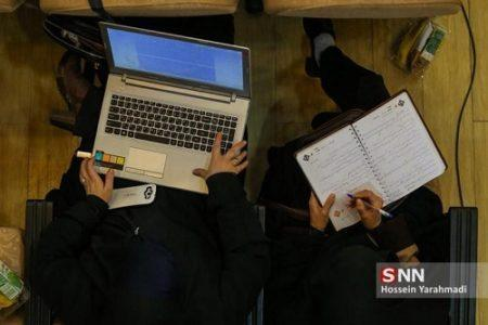 امتحانات خاتمه ترم دانشگاه بوعلی سینا در بستر سامانه درس افزار و فرادید برگزار می گردد