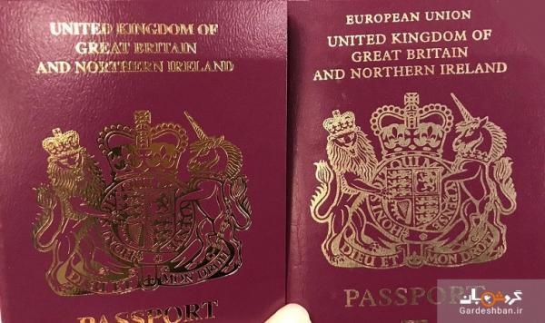 حذف عبارت اتحادیه اروپا از گذرنامه های بریتانیا! ، بهت شهروندان انگلیسی: ما هنوز عضو هستیم!